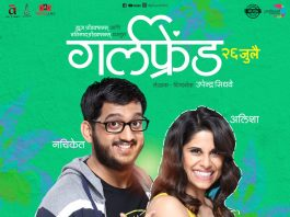 marathi mp3 downloads
